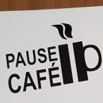 Pause CAFE Logo